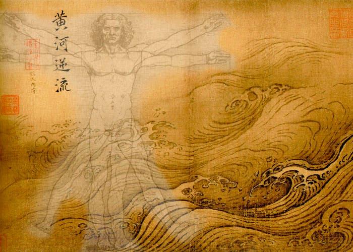 El arte marcial chino como práctica corporal